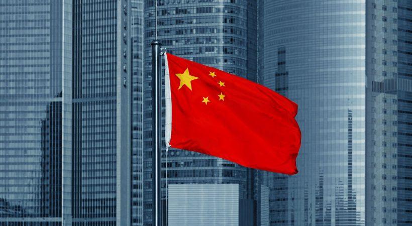 curiosidades sobre a China